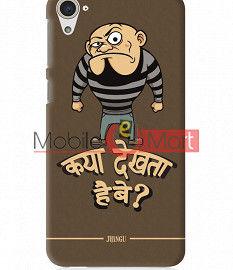 Fancy 3D Kya Dekhta Hai Mobile Cover For HTC Desire 826