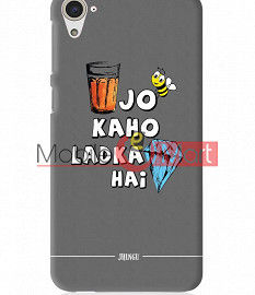Fancy 3D Ladka Heera Hai Mobile Cover For HTC Desire 826