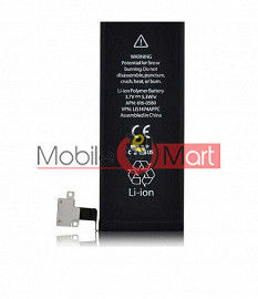 Mobile battery for iPhone 5s