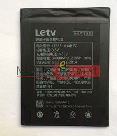 Mobile Battery For Letv Le Max