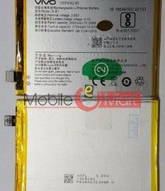 Mobile Battery For Vivo Y55