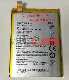 Mobile Battery For Philips v377 AB5300AWMC