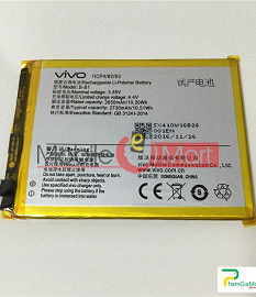 Mobile Battery For Vivo V7 Plus