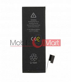 Mobile Battery For iPhone 5