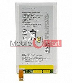Mobile Battery For Sony Xperia E4