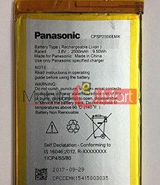 Mobile Battery For Panasonic Eluga Mark