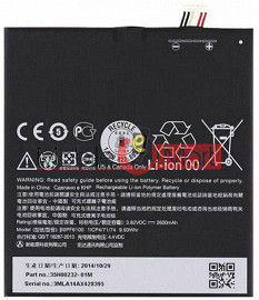 Mobile Battery For HTC Desire 820