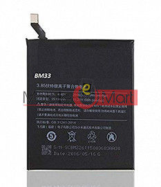 Mobile Battery For Xiaomi Mi 4i