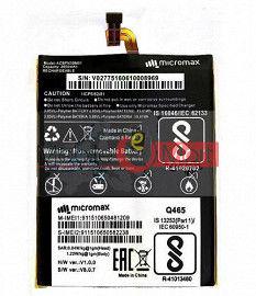 Mobile Battery For Micromax Unite Canvas 4 Pro Q465