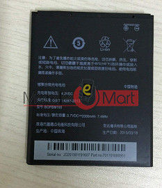 Mobile Battery For HTC Desire 616