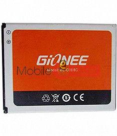 Mobile Battery For Gionee CTRL V4S