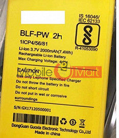 Mobile Battery For Lephone W2