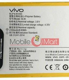 Mobile Battery For Vivo Y51L