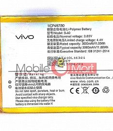 Mobile Battery For Vivo V3Max