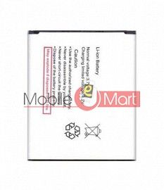 Mobile Battery For Panasonic Eluga Prim