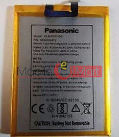 Mobile Battery For Panasonic Eluga A