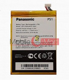 Mobile Battery For Panasonic P51