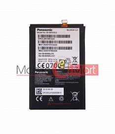 Mobile Battery For Panasonic Eluga L2