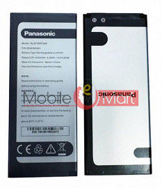 Mobile Battery For Panasonic T50