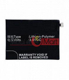 Mobile Battery For Panasonic Eluga Ray