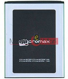 Mobile Battery For Micromax Q351