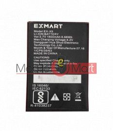 Mobile Battery For Exmart X9