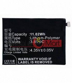 Mobile Battery For Gionee A1