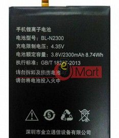 Mobile Battery For Gionee Elife S5.5