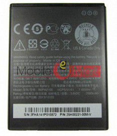 Mobile Battery For HTC Desire 510