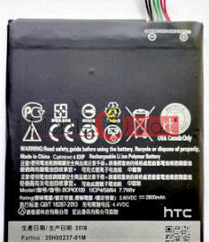 Mobile Battery For HTC Desire 628