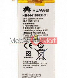 Mobile Battery For Honor 4C
