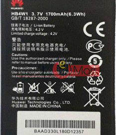 Mobile Battery For Huawei Ascend G525