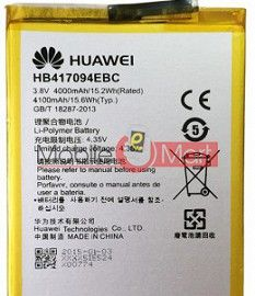 Mobile Battery For Huawei Ascend Mate 7