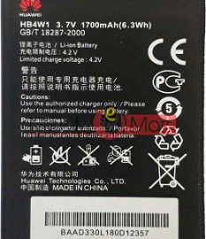 Mobile Battery For Huawei Ascend Y210