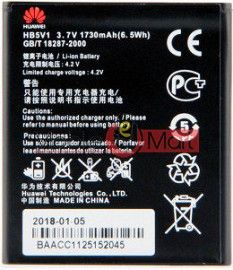 Mobile Battery For Huawei Ascend Y500/Y511