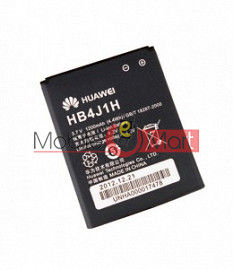 Mobile Battery For Huawei HB4J1H Huawei U8120 U8150 V845