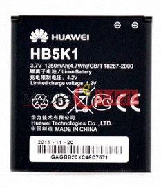 Mobile Battery For Huawei HB5K1 Huawei U8660 U8661 C8810 C8650