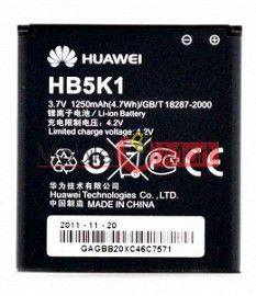 Mobile Battery For Huawei U8661