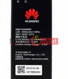 Mobile Battery For Huawei Y560