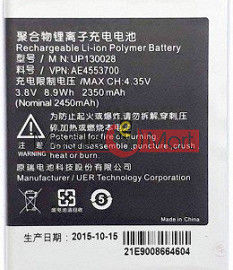 Mobile Battery For InFocus M310