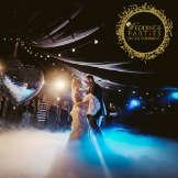 DJs In Tarneit - Weddings Parties Entertainment