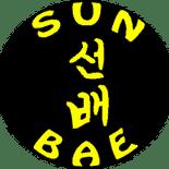 Sun Bae Taekwondo & Hapkido Logo