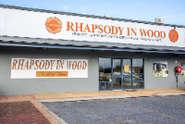 Home Decor Retailers in Port Lincoln, South Australia Australia