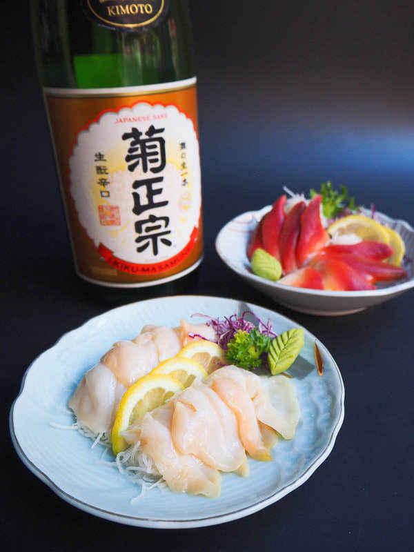 Momo Sukiyaki & Shabu Shabu - Japanese Restaurant - Restaurants In Melbourne 3000