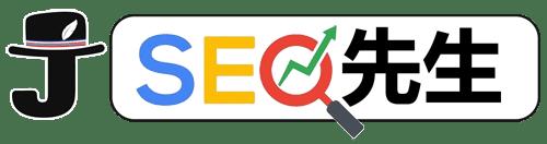 SEO先生林杰銘網站Logo