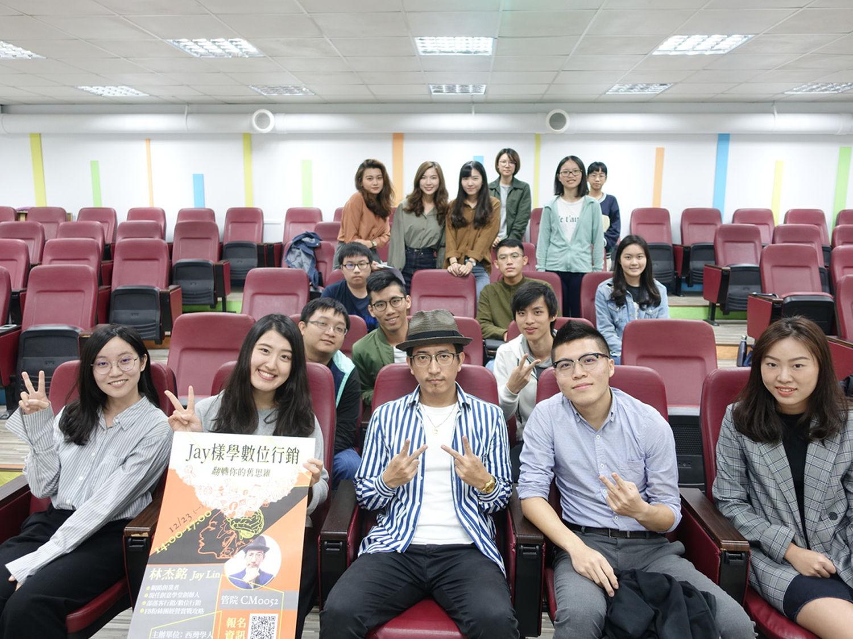 西灣學人舉辦數位行銷講座