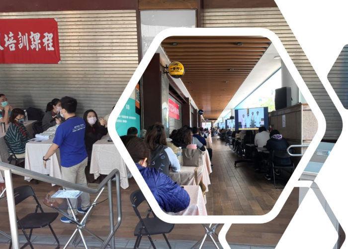 台北市溫泉旅宿業產業轉型升級培訓課程