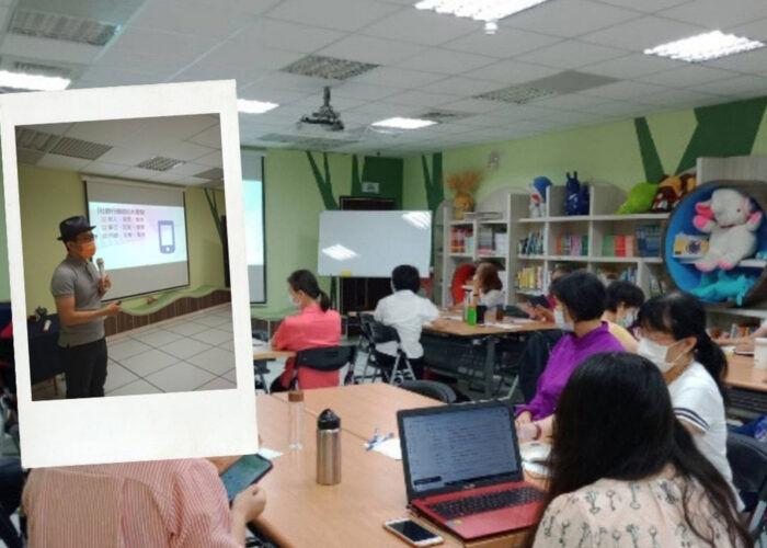 台中市家庭教育中心數位行銷培訓