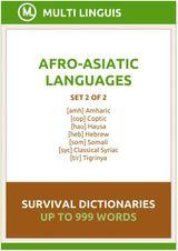AFRO-ASIATIC LANGUAGES SURVIVAL DICTIONARIES (SET 2 OF 2) AFRO-ASIATIC LANGUAGES DICTIONARIES