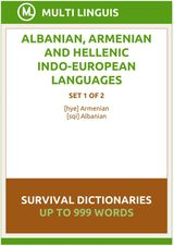 ALBANIAN, ARMENIAN AND HELLENIC LANGUAGES SURVIVAL DICTIONARIES (SET 1 OF 2) ALBANIAN LANGUAGE DICTIONARIES